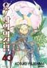 Manga - Manhwa - Ah! my goddess 오! 나의 여신님 kr Vol.40
