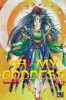 Manga - Manhwa - Ah! my goddess Vol.2