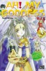 Manga - Manhwa - Ah! my goddess Vol.4