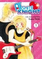 Mangas - Aishite Knight - Lucile, amour et rock'n roll Vol.1