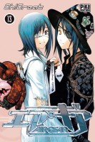 Manga - Manhwa - Air Gear Vol.13