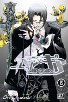 Air Gear Vol.15