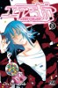 Manga - Manhwa - Air Gear Vol.21