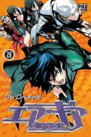 Air Gear Vol.28