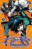 Manga - Manhwa - Air Gear Vol.28