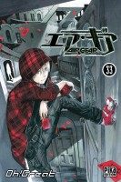 Air Gear Vol.33