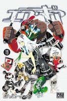 Air Gear Vol.19