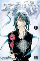Air Gear Vol.5