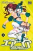 Manga - Manhwa - Air Gear Vol.6
