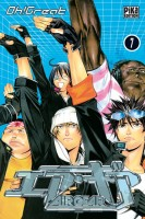 Air Gear Vol.7