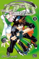 Manga - Manhwa - Air Gear Vol.10