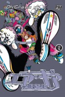 Air Gear Vol.12