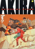 Akira us Vol.6
