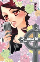 Akuma to love song Vol.12