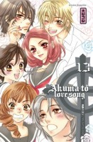 Akuma to love song Vol.13