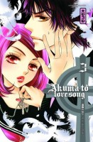 Akuma to love song Vol.3