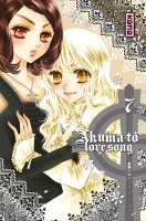 Akuma to love song Vol.7