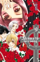 Akuma to love song Vol.9