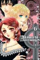 Akuma to love song Vol.6