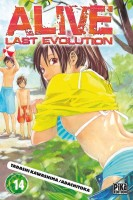 Alive Last Evolution Vol.14