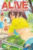 Manga - Manhwa - Alive Last Evolution Vol.14