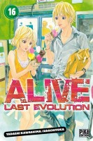 Alive Last Evolution Vol.16