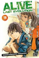 Manga - Alive Last Evolution Vol.19