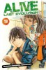 Manga - Manhwa - Alive Last Evolution Vol.19