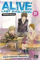 Alive Last Evolution Vol.21