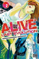 Alive Last Evolution Vol.2