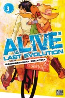 Manga - Manhwa - Alive Last Evolution Vol.3