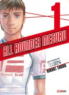 Mangas - All Rounder Meguru Vol.1