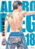 Manga - Manhwa - All Rounder Meguru jp Vol.18