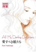 Manga - Manhwa - All my darling daughters