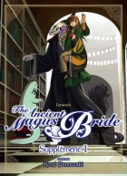 Mangas - The Ancient Magus Bride - Supplement Vol.1