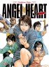 Manga - Manhwa - Angel Heart - 1st Season Vol.1