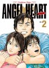 Manga - Manhwa - Angel Heart - 1st Season Vol.2