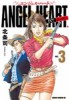 Manga - Manhwa - Angel Heart - 1st Season - Tokuma Shoten Edition jp Vol.3