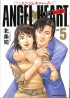 Manga - Manhwa - Angel Heart - 1st Season - Tokuma Shoten Edition jp Vol.5