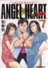 Manga - Manhwa - Angel Heart - 1st Season - Tokuma Shoten Edition jp Vol.7