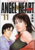 Manga - Manhwa - Angel Heart - 1st Season - Tokuma Shoten Edition jp Vol.11