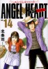 Manga - Manhwa - Angel Heart - 1st Season - Tokuma Shoten Edition jp Vol.14