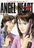 Manga - Manhwa - Angel Heart - 1st Season - Tokuma Shoten Edition jp Vol.16
