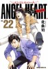 Manga - Manhwa - Angel Heart - 1st Season - Tokuma Shoten Edition jp Vol.22