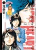 Manga - Manhwa - Angel Heart - 2nd Season jp Vol.14
