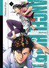 Manga - Manhwa - Angel Heart - 2nd Season Vol.2