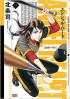Manga - Manhwa - Angel Heart - 2nd Season jp Vol.11
