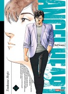 Angel Heart - 2nd Season Vol.12