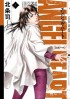 Manga - Manhwa - Angel Heart - 2nd Season jp Vol.5