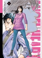 Angel Heart - 2nd Season Vol.16
